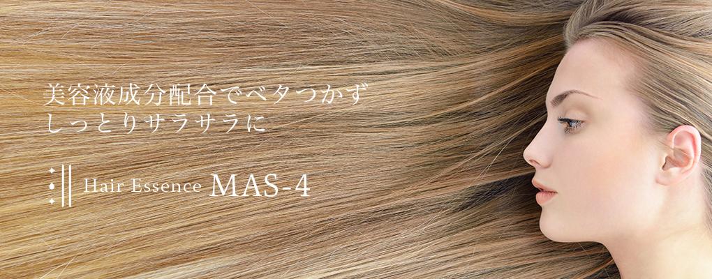 MAS-4